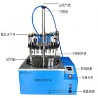 甘肃JOYN-DCY-12Y圆形水浴氮吹仪,电动氮吹仪厂家