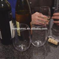 宏润Tritan酒具 塑料红酒杯 无脚塑料酒杯