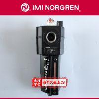 L74C-4GP-QPN,norgren油雾器资料,norgren润滑器