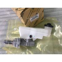 丰田皮卡新款REVO 15年KUN125R 刹车总泵 47201-0K390