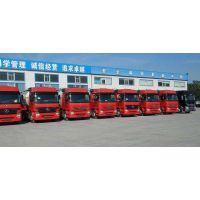 http://himg.china.cn/1/4_323_1048915_634_297.jpg