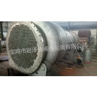 钛设备 TA2纯钛列管式换热器冷凝器