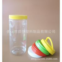 1080ML透明塑料包装瓶 pet食品级瓶子塑料爆米花密封杂粮罐子批发
