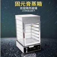 超市专用不锈钢双层隔热面包蒸箱工厂报价