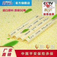 圣大管业圣通厂家直销米黄色4米PB给水及热水管 PB供水管 PB管 聚丁烯管