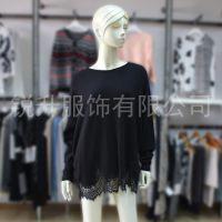 女士打底衫女长袖秋冬2017春装新款女装韩版中长款蕾丝毛衫