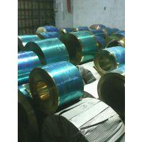 长沙国标H65黄铜带 C2680黄铜带可免费分切