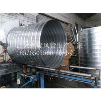 江大镀锌管材厂家 镀锌螺旋风管零售价格