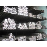 供应国标1080铝合金管材、1085铝线密度、1100纯铝棒