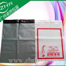 定做天猫淘宝京东快递袋信封袋加厚防水新料pe塑料共挤膜袋服装包装袋