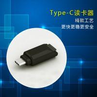威僖乐视手机读卡器 otg功能 type-c接口 TF读卡器micro sd 3.0Card