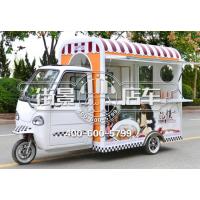 街景店车:小蜜蜂电动三轮餐车