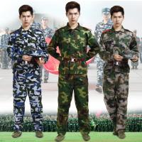 军训迷彩服 学生军训 林地海洋丛林CS迷彩服套装 户外迷彩服 拓展训练服定做