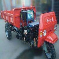 客户回头买的农用三轮车 厂家极力推荐矿用三轮车 高节能农用三马子规格