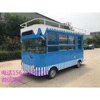 贵州电动四轮美食车多功能售卖车厂家烧烤中巴餐车