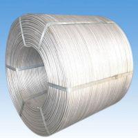 大量供应优质钢绞线 镀锌钢绞线