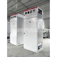 上华电气GGD低压开关柜GGJ电容柜