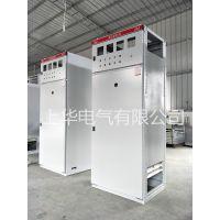 GGD低压固定交流配电柜