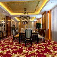 商水县学校医院pv塑胶地板批发 九江卧室客厅酒店宴会厅地毯灰紫红