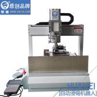 全自动焊锡机厂家-东莞市八部电子科技有限公司