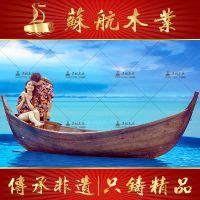 苏航供应欧式手划船/婚纱摄影船/拍摄道具船
