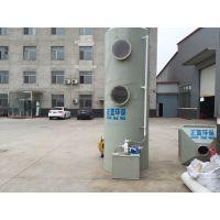 喷淋塔的工作原理,石油化工厂废气处理设备 河北环保设备生产厂家批发直销