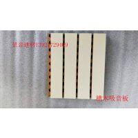 福建福州景音建材普通槽木吸音板生产厂家