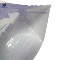 BOPP彩膜袋 蓝色 50&74 全新料聚丙烯 可定制