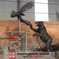 山西铜鹰、天顺雕塑、大鹏展翅铜鹰