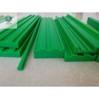 机加工UPE链条导轨,非标导槽导轨定制塑料加工