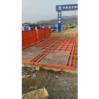 杭州洁凯工地自动洗车机工程车辆洗轮机洗车台厂家