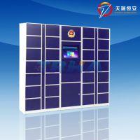 天瑞恒安 TRH-KG-266 平板电脑集中充电柜,智能充电柜