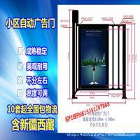 小区智慧门 人行通道自动门 自动开门机 小区广告门 蓬远科技工厂 PY-YTM-120