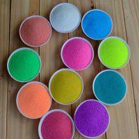 批发供应 天然 真石漆 涂料用彩砂无污染 粉尘小粒度均匀