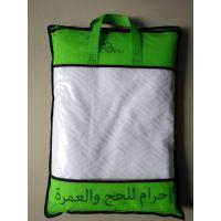 穆斯林超细纤维戒衣 / 100% Microfiber Polyester Ihram / 朝拜巾