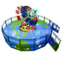 大型儿童游乐设备神州一号,户外小型游乐场设备厂家报价