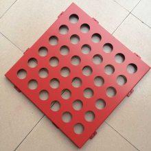 烤漆铝单板 彩色铝单板价格 铝单板装饰贴图
