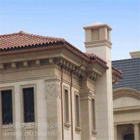 和平阳光房木屋专用彩铝檐沟 铝合金天沟K型设计美观大气 金属方落水管如何安装?