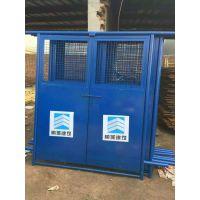 河南濮阳厂家直销施工安全防护栏 基坑临边护栏