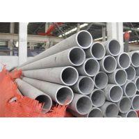 厂家供应304不锈钢管无锡市场最新批发价格