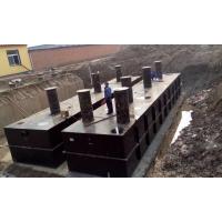 WSZ----5型日丽一体化污水处理设备