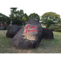天然板岩 天然文化石 刻字雕塑塑形 仁义礼智信文化石 来图定制天然石