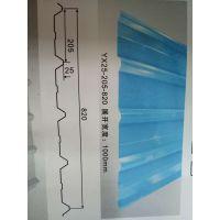 供应YX25-205-820型彩钢瓦、彩钢板、屋面瓦