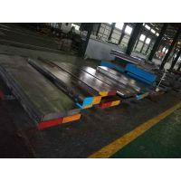 9cr18mov|9cr18mov生产商