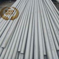 tp316不锈钢无缝管Φ14×2大量现货供应