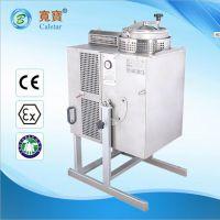 宽宝A30Ex防白水橡胶溶剂回收机