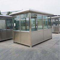 厂家批发不锈钢岗亭 集成垃圾房 保安门卫治安岗亭