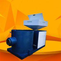 油漆房改造专用生物质燃烧机2吨导热油专用生物质燃烧机热销中