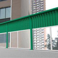 供应桥梁组合型PC板声屏障 耐高温 防火 透明型隔音墙 百叶孔可定制