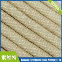 索维特供应 高温芳纶纤维绳 耐磨芳纶绳 攀岩登山绳 工业运输绳 防火阻燃绳